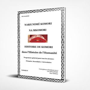Histoire des Comores dans l'histoire de l'Humanité