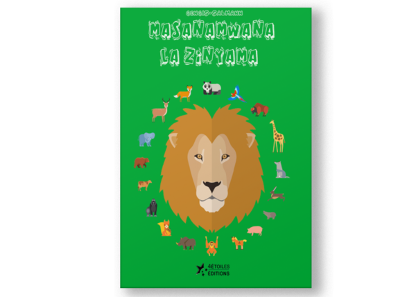 Masanamwana la zinyama